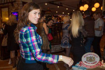 Анита Цой, 30 октября 2014 - Ресторан «Максимилианс» Самара - 07