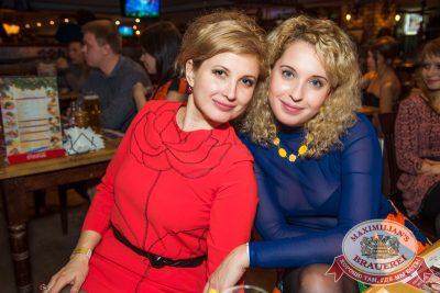 Анита Цой, 30 октября 2014 - Ресторан «Максимилианс» Самара - 09
