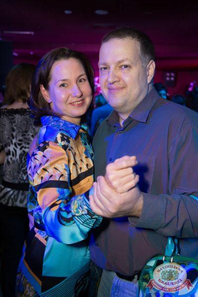 Анита Цой, 30 октября 2014 - Ресторан «Максимилианс» Самара - 16