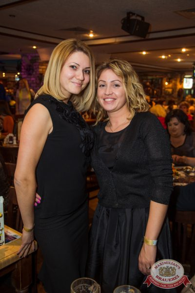Анита Цой, 30 октября 2014 - Ресторан «Максимилианс» Самара - 17