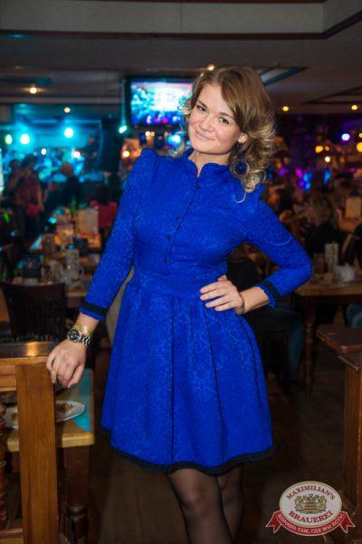 Анита Цой, 30 октября 2014 - Ресторан «Максимилианс» Самара - 19