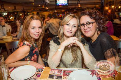 Анита Цой, 30 октября 2014 - Ресторан «Максимилианс» Самара - 22