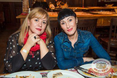 Анита Цой, 30 октября 2014 - Ресторан «Максимилианс» Самара - 26