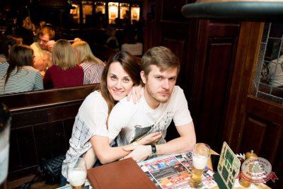 Антон Беляев: Therr Maitz, 3 марта 2016 - Ресторан «Максимилианс» Самара - 18