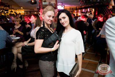 Антон Беляев: Therr Maitz, 3 марта 2016 - Ресторан «Максимилианс» Самара - 20