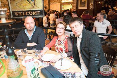 Антон Беляев: Therr Maitz, 3 марта 2016 - Ресторан «Максимилианс» Самара - 21