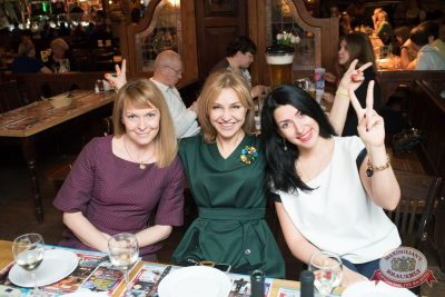 Антон Беляев: Therr Maitz, 3 марта 2016 - Ресторан «Максимилианс» Самара - 27