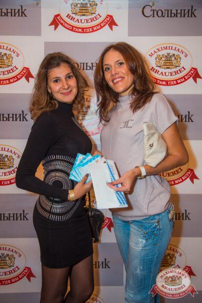 Artik & Asti, 10 октября 2014 - Ресторан «Максимилианс» Самара - 06