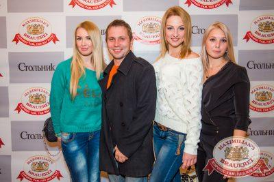 Artik & Asti, 10 октября 2014 - Ресторан «Максимилианс» Самара - 07