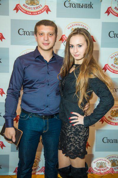 Artik & Asti, 10 октября 2014 - Ресторан «Максимилианс» Самара - 10