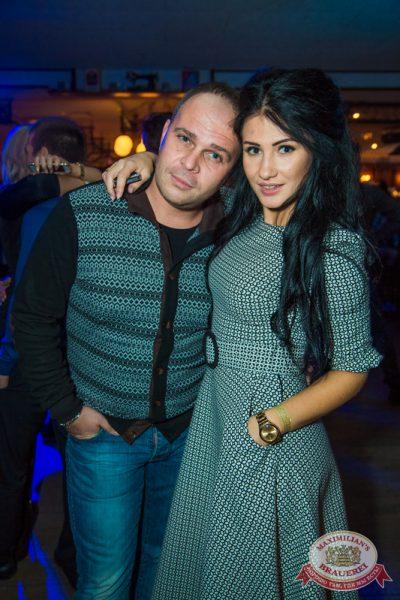 Artik & Asti, 10 октября 2014 - Ресторан «Максимилианс» Самара - 20