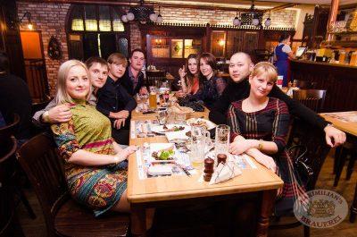 Банд'Эрос, 24 октября 2013 - Ресторан «Максимилианс» Самара - 07