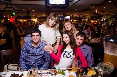 Банд'Эрос, 24 октября 2013 - Ресторан «Максимилианс» Самара - 09