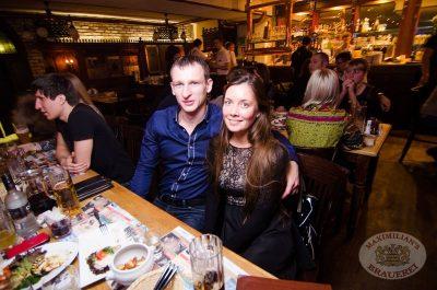 Банд'Эрос, 24 октября 2013 - Ресторан «Максимилианс» Самара - 10
