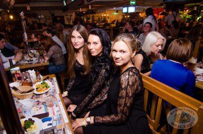 Банд'Эрос, 24 октября 2013 - Ресторан «Максимилианс» Самара - 12