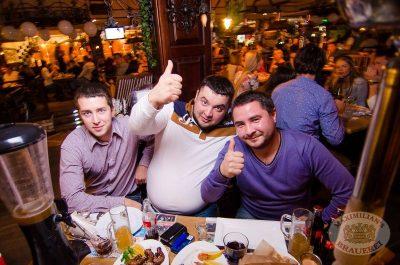 Банд'Эрос, 24 октября 2013 - Ресторан «Максимилианс» Самара - 19
