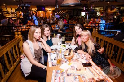 Банд'Эрос, 24 октября 2013 - Ресторан «Максимилианс» Самара - 21