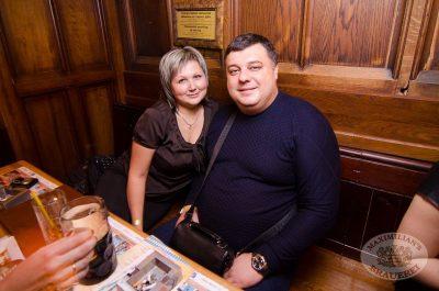 Банд'Эрос, 24 октября 2013 - Ресторан «Максимилианс» Самара - 28