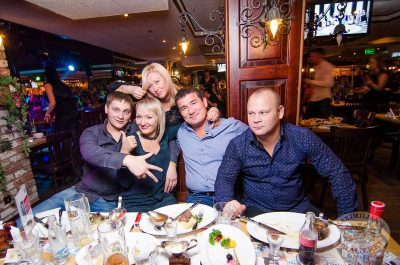 Банд'Эрос, 24 октября 2013 - Ресторан «Максимилианс» Самара - 29