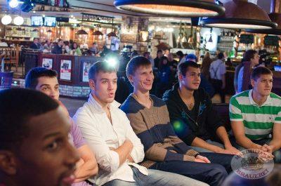 Баскетбольный клуб «Красные крылья», встреча в «Максимилианс», 9 октября 2013 - Ресторан «Максимилианс» Самара - 05