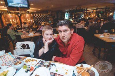 Баскетбольный клуб «Красные крылья», встреча в «Максимилианс», 9 октября 2013 - Ресторан «Максимилианс» Самара - 22