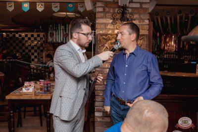 «Октоберфест-2019»: Бир Кинг, 2 октября 2019 - Ресторан «Максимилианс» Самара - 1