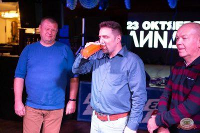 «Октоберфест-2019»: Бир Кинг, 2 октября 2019 - Ресторан «Максимилианс» Самара - 21