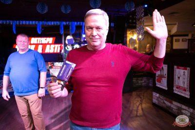 «Октоберфест-2019»: Бир Кинг, 2 октября 2019 - Ресторан «Максимилианс» Самара - 26