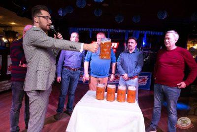 «Октоберфест-2019»: Бир Кинг, 2 октября 2019 - Ресторан «Максимилианс» Самара - 3