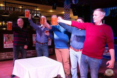 «Октоберфест-2019»: Бир Кинг, 2 октября 2019 - Ресторан «Максимилианс» Самара - 8