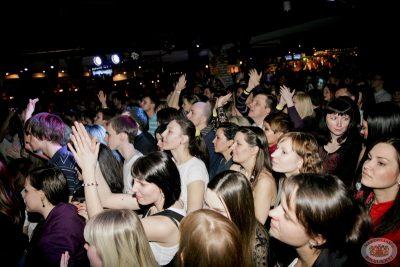 «Би-2», 28 марта 2013 - Ресторан «Максимилианс» Самара - 06