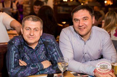 Би-2, 27 марта 2014 - Ресторан «Максимилианс» Самара - 19