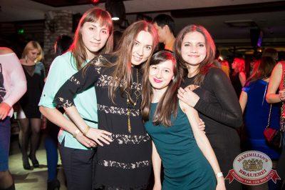 Би-2, 27 марта 2014 - Ресторан «Максимилианс» Самара - 27