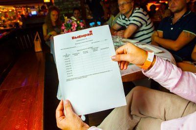 Битва шеф-поваров, 14 августа 2013 - Ресторан «Максимилианс» Самара - 02