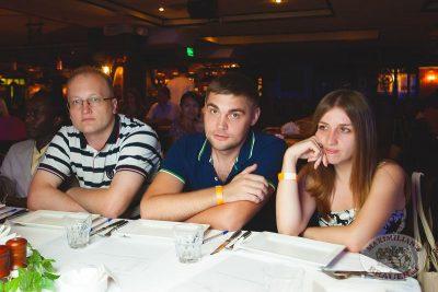 Битва шеф-поваров, 14 августа 2013 - Ресторан «Максимилианс» Самара - 04