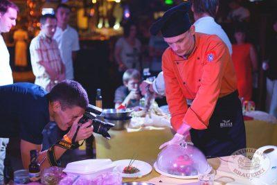Битва шеф-поваров, 14 августа 2013 - Ресторан «Максимилианс» Самара - 11