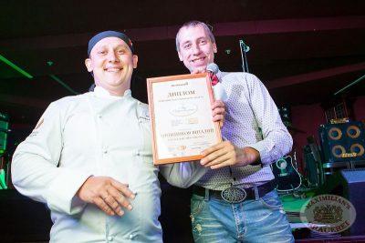 Битва шеф-поваров, 14 августа 2013 - Ресторан «Максимилианс» Самара - 27