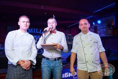 Битва шеф-поваров, 14 августа 2013 - Ресторан «Максимилианс» Самара - 28