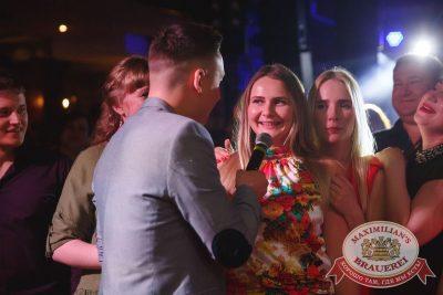 День именинника, 29 апреля 2017 - Ресторан «Максимилианс» Самара - 18