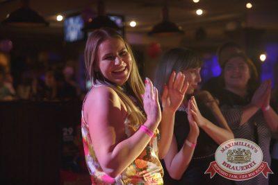День именинника, 29 апреля 2017 - Ресторан «Максимилианс» Самара - 20
