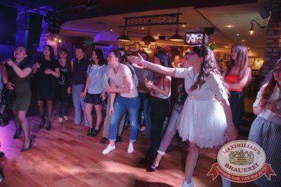 День именинника, 29 апреля 2017 - Ресторан «Максимилианс» Самара - 21