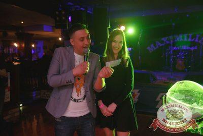 День именинника, 29 апреля 2017 - Ресторан «Максимилианс» Самара - 29