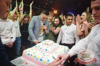 День именинника, 29 апреля 2017 - Ресторан «Максимилианс» Самара - 32