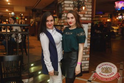 День именинника, 29 апреля 2017 - Ресторан «Максимилианс» Самара - 34