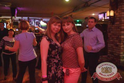 День именинника, 29 апреля 2017 - Ресторан «Максимилианс» Самара - 37