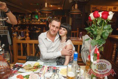 День именинника, 29 апреля 2017 - Ресторан «Максимилианс» Самара - 38