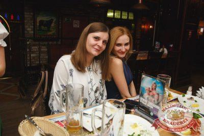 День именинника, 29 апреля 2017 - Ресторан «Максимилианс» Самара - 39