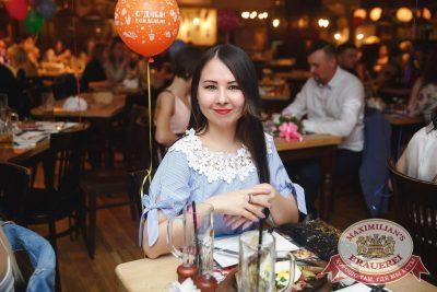 День именинника, 29 апреля 2017 - Ресторан «Максимилианс» Самара - 40