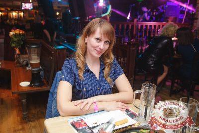 День именинника, 29 апреля 2017 - Ресторан «Максимилианс» Самара - 42