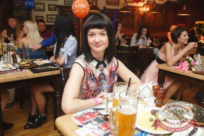 День именинника, 29 апреля 2017 - Ресторан «Максимилианс» Самара - 43